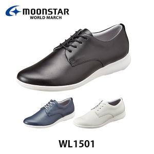ムーンスターワールドマーチ レディース スニーカー シューズ WL1501 軽量設計 ラウンドヒール 靴 3E 女性用 月星 MOONSTAR WORLD MARCH WL1501|hikyrm