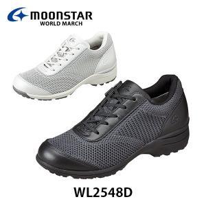 ムーンスター ワールドマーチ レディース シューズ スニーカー WL2548D 靴 くつ D 月星 MOONSTAR WORLD MARCH WL2548D|hikyrm