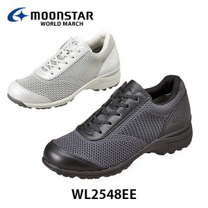 ムーンスター ワールドマーチ レディース シューズ スニーカー WL2548EE 靴 くつ 2E 月星 MOONSTAR WORLD MARCH WL2548EE|hikyrm
