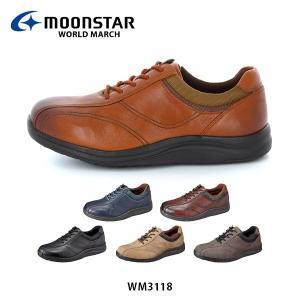 ムーンスター ワールドマーチ メンズ ウォーキングシューズ 本革 防水 WM3118 ワイド設計 幅広4E 靴 MOONSTAR WORLD MARCH WM3118|hikyrm