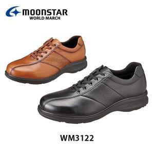 ムーンスターワールドマーチ メンズ シューズ スニーカー WM3122 ワイド設計 靴 4E ブラック 黒 男性用 月星 MOONSTAR WORLD MARCH WM3122|hikyrm