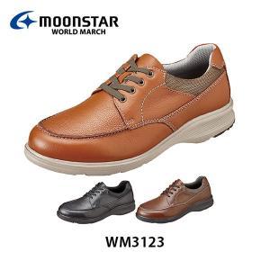 ムーンスターワールドマーチ メンズ シューズ スニーカー WM3123 ワイド設計 靴 4E 男性用 月星 MOONSTAR WORLD MARCH WM3123|hikyrm