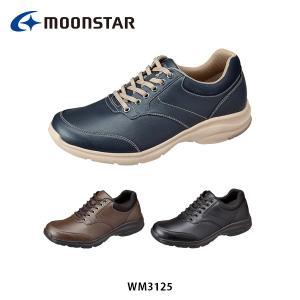ムーンスターワールドマーチ(メンズ) メンズ シューズ WM3125 スニーカー ワイド設計 抗菌防臭 軽量設計 靴 4E 月星 MOONSTAR WORLD MARCH WM3125 hikyrm