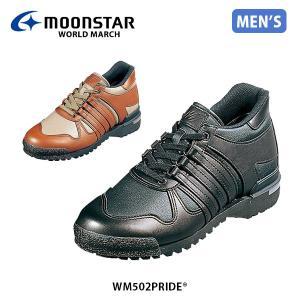 MOONSTAR WORLD MARCH ムーンスター ワールドマーチ シューズ メンズ WM502プライド ウォーキングシューズ WM502PRIDE|hikyrm