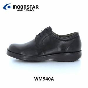 ムーンスターワールドマーチ メンズ カジュアル シューズ スニーカー WM540A ワイド設計 靴 4E 月星 MOONSTAR WORLD MARCH WM540A|hikyrm