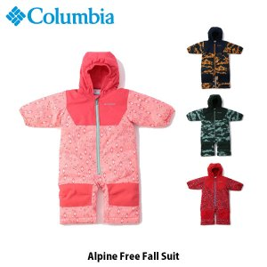 Columbia コロンビア ベビー キッズ アルパインフリーフォール スーツ Alpine Free Fall Suit 子供 スキー スノーウェア スノーボード 冬 WN0033 国内正規品|hikyrm