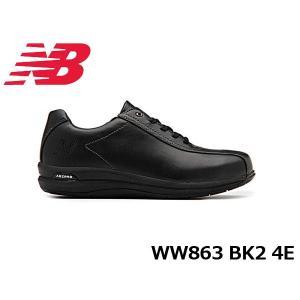 ニューバランス レディース シューズ スニーカー WW863 BK2 4E カラー BLACK New Balance 国内正規品 WW863BK24E hikyrm