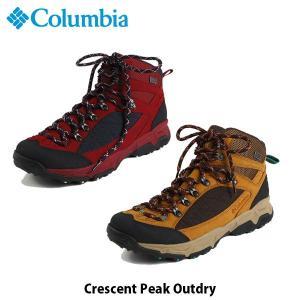 コロンビア Columbia メンズ クレッセントピークアウトドライ アウトドアシューズ 登山靴 トレッキングシューズ CRESCENT PEAK OUTDRY YM5446 国内正規品 hikyrm