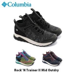 コロンビア Columbia メンズ レディース フェスシューズ ロックントレイナー2ミッド アウトドライ キャンプ スニーカー 軽量 防水 靴 YU0248 国内正規品|hikyrm