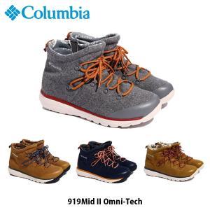 コロンビア Columbia メンズ レディース 919ミッド2オムニテック 靴 スニーカー 防水透湿 アウトドア YU0285 国内正規品|hikyrm