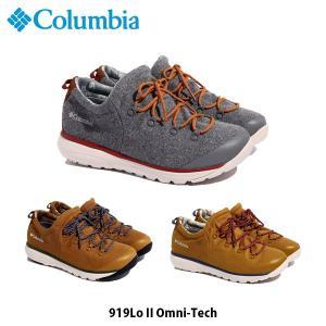 コロンビア Columbia メンズ レディース 919ロウ2オムニテック 靴 スニーカー 防水透湿 アウトドア YU0286 国内正規品|hikyrm