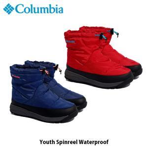 コロンビア Columbia キッズ ユース スノーシューズ ユース スピンリール ウォータープルーフ 靴 シューズ ウィンターシューズ 防水 YY3920 国内正規品|hikyrm