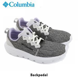 コロンビア Columbia バックペダル トレイル ハイキング トレッキング 防水 レディース BL1001 SilverGrey BL1001082 国内正規品|hikyrm