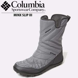 コロンビア レディース ブーツ ミンクス スリップ 3 MINX SLIP III 防水 Columbia BL5959 TiGreySteel BL5959033|hikyrm