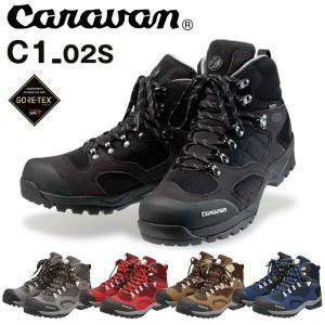 キャラバン CARAVAN メンズ レディース 登山靴 C1-02S C1_02S トレッキングシュ...