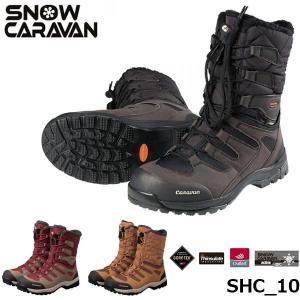キャラバン メンズ レディース スノーブーツ SHC_10 ウィンターブーツ ゴアテックス GORE-TEX 防水 ブーツ 防寒ブーツ CARAVAN CAR0023010|hikyrm