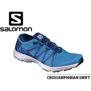 サロモン SALOMON クロス アンフィビアン スイフト メンズ スニーカー CROSSAMPHIBIAN SWIFT L39471200 CLOISONNE×BLUE.D×WHITE CNSTL39471200|hikyrm