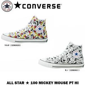 コンバース CONVERSE スニーカー レディース メンズ オールスター 100 ミッキーマウス PT HI ハイカット おしゃれ ALL STAR 100 MICKEY MOUSE PT HI CON3296063|hikyrm