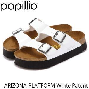 パピリオ Papillio ビルケンシュトック レディース サンダル アリゾナ ARIZONA 厚底 コンフォート パテントホワイトプラットフォーム 幅狭 GL363913 国内正規品|hikyrm