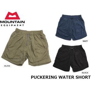 マウンテンイクイップメント ハーフパンツ メンズ PUCKERING WATER SHORT 425413 MOUNTAIN EQUIPMENT ME425413|hikyrm