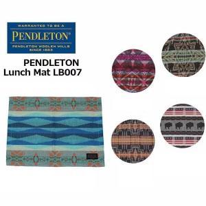 ペンドルトン ランチョンマット Lunch Mat LB007 19800705992000 19800705105000 19800705406000 19800705100000 19800705774000 PENDLETON PEN19800705|hikyrm