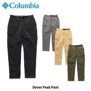 Columbia コロンビア Dover Peak Pant ドーバーピークパンツ ロングパンツ 長ズボン 紫外線カット 撥水 保温機能 メンズ PM4966 国内正規品|hikyrm