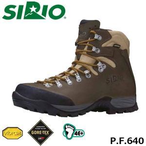 シリオ 登山靴 P.F.640 メンズ レディース ブーツ ミッドカット ゴアテックス 防水 トレッキングシューズ 4E+ 幅広 日本人専用 SIRIO SIRPF640|hikyrm