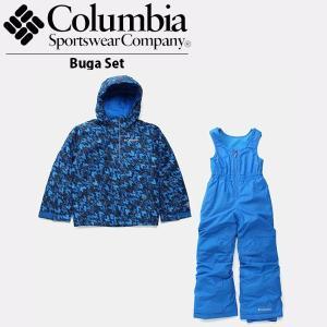 コロンビア スノーウェアセット キッズ バガセット BUGA SET 上下セット ゲイター SY1091 SuperBlueArrowPrint441 Columbia SY1091441 国内正規品|hikyrm