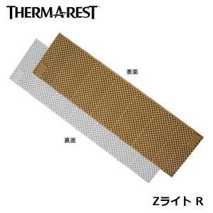 サーマレスト Zライト レギュラー マット コヨーテ THERM-A-REST CLOSED-CELL MATTRESS マットレス Zライト レギュラー 30302 COYOTE×GRAY TAR30302|hikyrm
