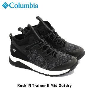 コロンビア Columbia ロックントレイナー2ミッドアウトドライ 防水 軽量 靴 メンズ レディース ユニセックス YU0248 Black YU0248010 国内正規品|hikyrm