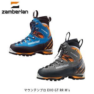 ザンバラン zamberlan マウンテンプロ EVO GT RR M's メンズ トレッキングブーツ 登山靴 雪山登山 男性用 ゴアテックス 1120128 ZAN1120128 国内正規品|hikyrm