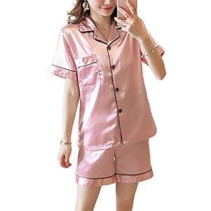 ネモフィオール シルク 風 パジャマ ナイトウェア ルームウェア クラシカル 半袖 半ズボン 前ボタン サテンパジャマ セットアップ インナ hilife