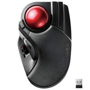 エレコム マウス ワイヤレス (レシーバー付属) トラックボール 大玉 8ボタン チルト機能 ブラック M-HT1DRXBK|hilife