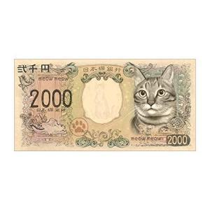 新二千円札(猫) フェイスタオル hilife