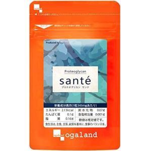 オーガランド(ogaland) プロテオグリカンSante -サンテ- (30粒/約1カ月分)健康サポートサプリメント (プロテオグリカン/|hilife