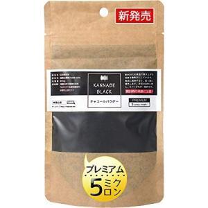 炭パウダー 5ミクロン チャコール 食用 クレンズ 炭 50g 着色料 神鍋BLACK 兵庫県産|hilife