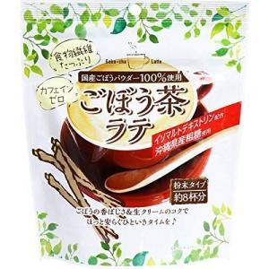ごぼう茶ラテ 120g|hilife