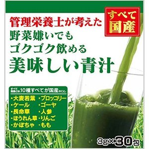 管理栄養士が考えたゴクゴク飲める美味しい青汁 30包|hilife