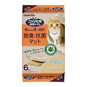 花王 ニャンとも清潔トイレ 脱臭・抗菌マット 6枚入り 猫用トイレ hilife