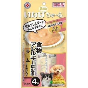 ちゅ?る犬用 食物アレルギーに配慮 ラム サーモン入り[ちゅーる] 14g×4本 hilife