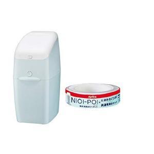 Aprica(アップリカ) (Aprica) 強力消臭 おむつ ごみ箱 ニオイポイ(NIOI-POI) ペールブルー カセット1個付 202|hilife