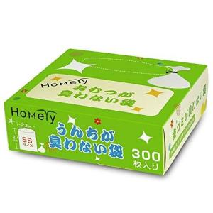 Homery 防臭袋 おむつがにおわない袋 ゴミ袋 SSサイズ 300枚入り 赤ちゃん用オムツ袋 袋の口が大きい ペットのうんちが臭わない袋|hilife
