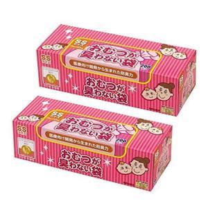 驚異の防臭袋 BOS (ボス) おむつが臭わない袋 2個セット 赤ちゃん用 おむつ 処理袋 袋カラー:ピンク (SSサイズ 200枚入)|hilife