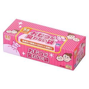 驚異の防臭袋 BOS (ボス) おむつが臭わない袋 赤ちゃん用 おむつ 処理袋 袋カラー:ピンク (SSサイズ 200枚入)|hilife