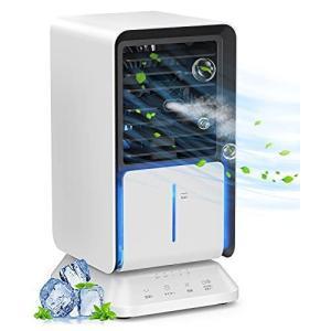 冷風機2021年最新改良版ANKIPO 冷風扇 卓上冷風機 扇風機 卓上 小型 自動首振り タイマー機能付き ライト付き 「4in1機能搭載 hilife