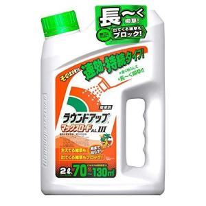 日産化学 除草剤 シャワータイプ ラウンドアップマックスロードALIII 2L|hilife