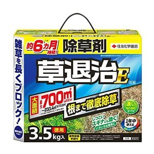 住友化学園芸 除草剤 草退治E粒剤3.5kg|hilife