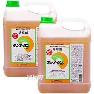 除草剤 サンフーロン液剤 10L×2本セット|hilife