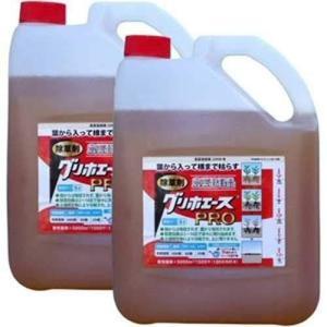 除草剤 グリホエースPRO 原液タイプ 5L×2本 農薬|hilife