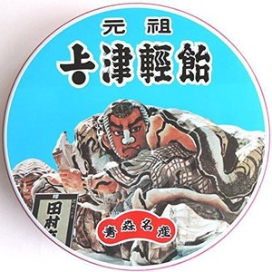 元祖 津軽飴 450g 青森名産 上質の澱粉を糖化してつくられた水飴です。|hilife
